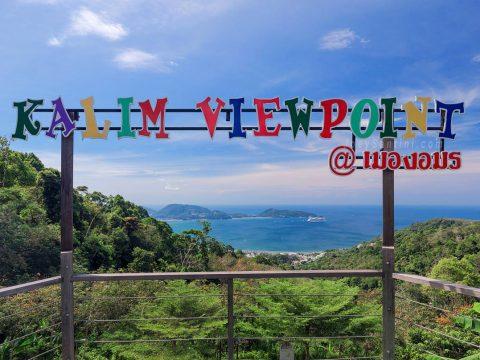 Kalim viewpoint (เมืองอมร) Phuket